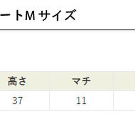 トートバッグ【レレちゃん】M