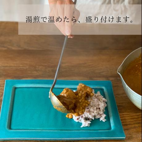 【8月10日販売開始】からだにやさしい  ひよこ豆たっぷりの「スリランカ風カレーセット」【2人分】