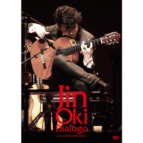 【DVD】Dialogo [ディアロゴ] ~Live at Orchard Hall~