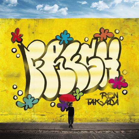 """【12インチ・レコード】高田漣 """"FRESH"""""""