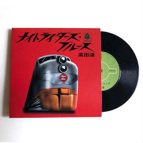 高田漣 NRB レコードコースター「ハニートラップ」