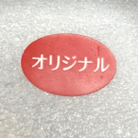 きりしまロール~勝KATSU(R) オリジナル