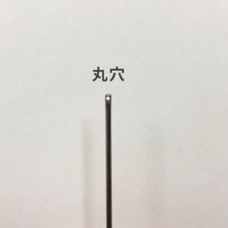 [きぬしきし]きぬ針(太さ0.51mm、長さ39.4mm)