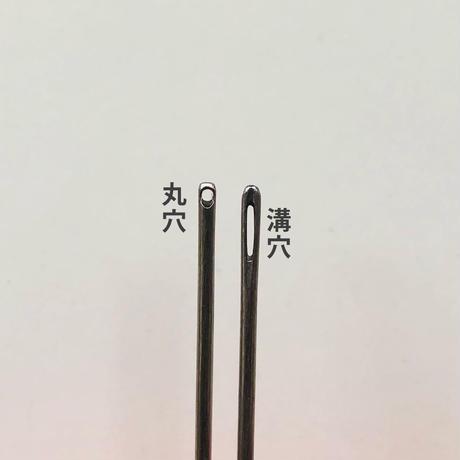 [四ノ一]きぬ針(太さ0.56mm、長さ33.3mm)