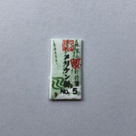 [5号]メリケン針(太さ0.84mm、長さ33.3mm)
