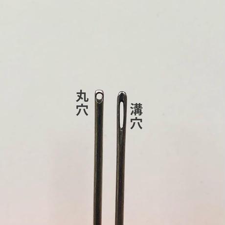 [大ちゃぼ]もめん針厚地用(太さ0.84mm、長さ39.4mm)