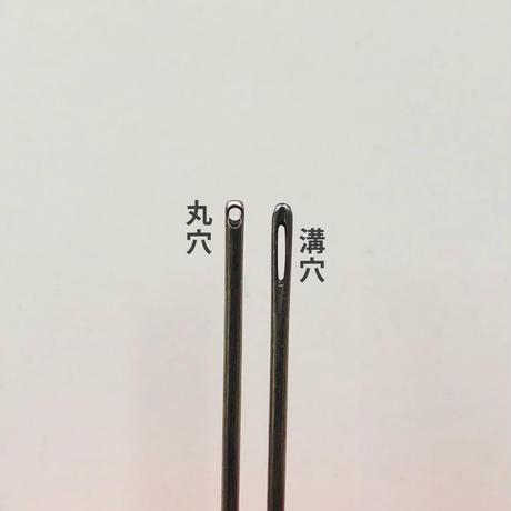 [中ちゃぼ]もめん針厚地用(太さ0.84mm、長さ36.4mm)