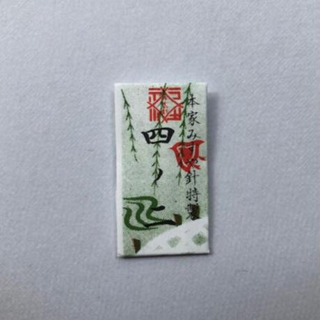 [四ノ二]きぬ針(太さ0.56mm、長さ36.4mm)