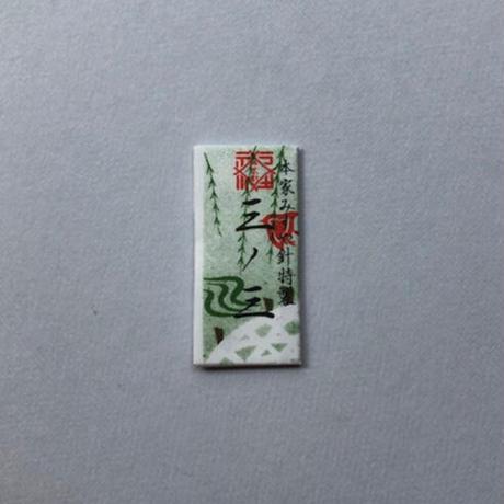 [三ノ三]もめん針(太さ0.71mm、長さ39.4mm)