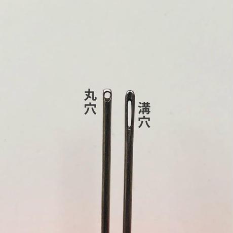 [小もめん]もめん針(太さ0.71mm、長さ33.3mm)