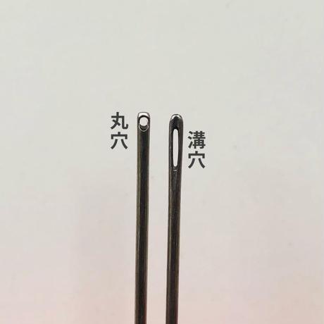 [大くけ]もめん針厚地用(太さ0.89mm、長さ51.5mm)