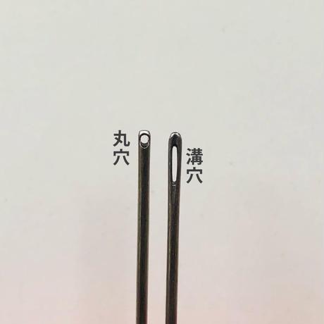 [つむぎえりしめ]つむぎ針(太さ0.64mm、長さ54.5mm)