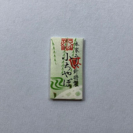 [小ちゃぼ]もめん針厚地用(太さ0.84mm、長さ33.3mm)