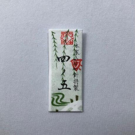 [きぬくけ/四ノ五]きぬ針(太さ0.56mm、長さ45.5mm)