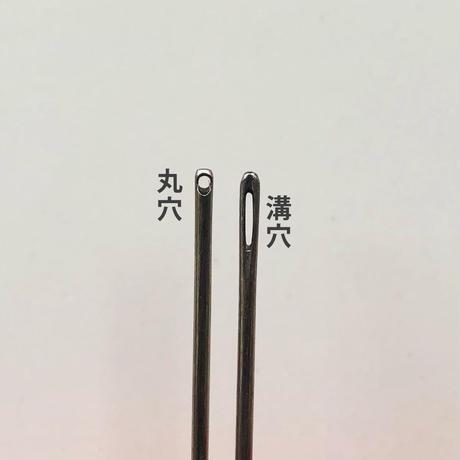 [つむぎくけ]つむぎ針(太さ0.64mm、長さ45.5mm)