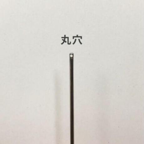 [がすえりしめ]もめん針(太さ0.71mm、長さ54.5mm)