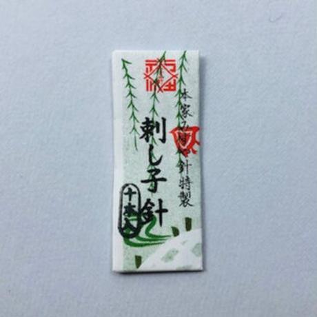[短針]刺し子針(太さ0.76mm、長さ31.8mm)