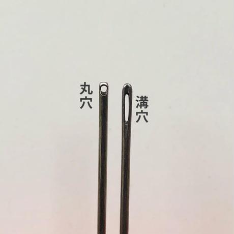 [中くけ]もめん針厚地用(太さ0.84mm、長さ45.5mm)