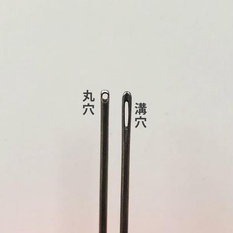 [四ノ三半]きぬ針(太さ0.56mm、長さ40.9mm)
