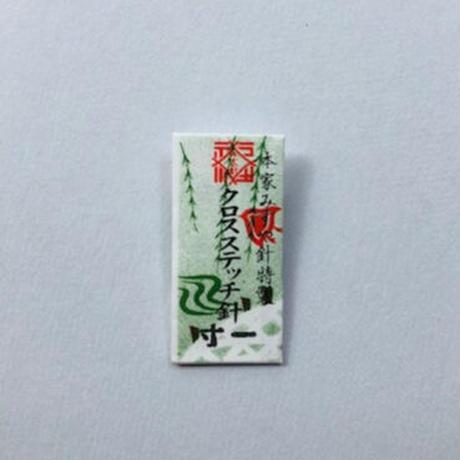 [寸1]クロスステッチ針(太さ0.61mm、長さ33.5mm)