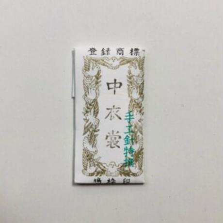 [中衣裳]きかい日本刺繍針(太さ1.14mm、長さ31.8mm)2本入