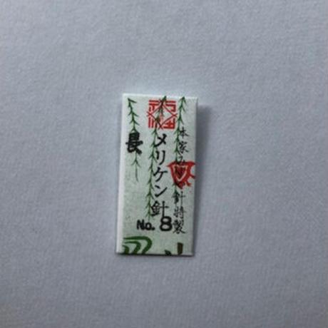 [8号]メリケン針長(太さ0.61mm、長さ36.5mm)10本入