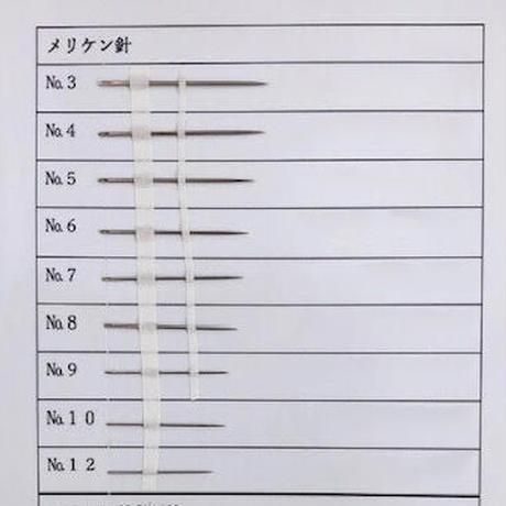 [3号]メリケン針(太さ0.99mm、長さ36.5mm)