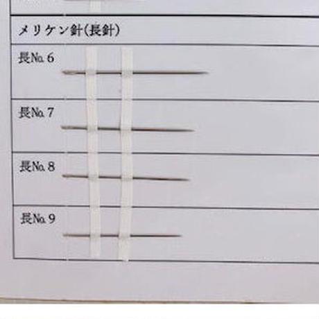 [6号]メリケン針長(太さ0.84mm、長さ41.3mm)10本入