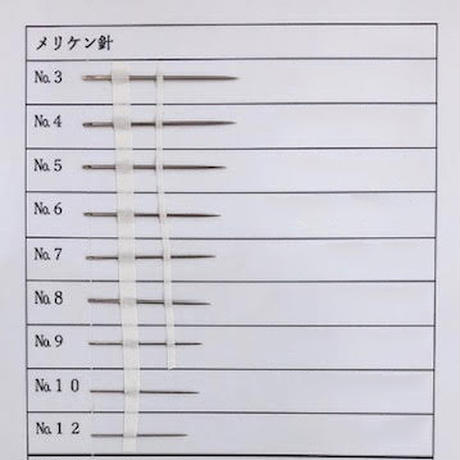 [6号]メリケン針(太さ0.76mm、長さ31.8mm)