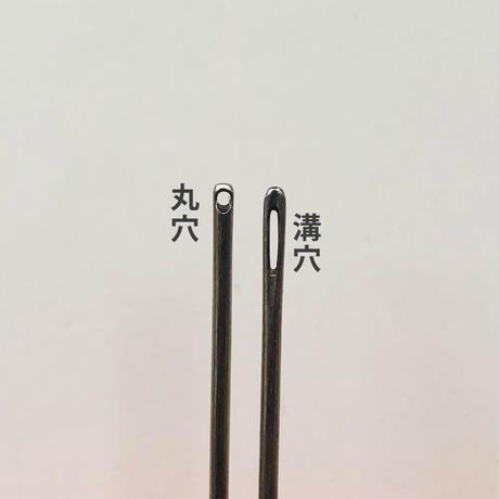 [きぬ] きぬ針(太さ0.51mm、長さ28.8mm)