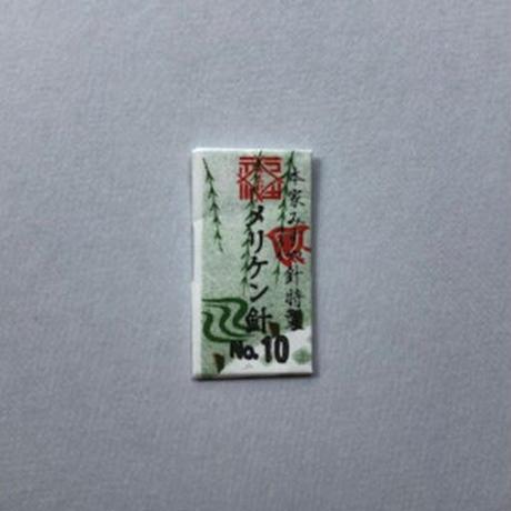 [10号]メリケン針(太さ0.56mm、長さ25.8mm)