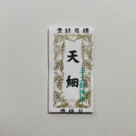 [天細]きかい日本刺繍針(太さ0.46mm、長さ27.3mm)25本入