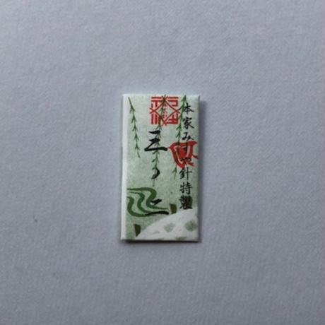[三ノ二/もめんぬい]もめん針(太さ0.71mm、長さ36.4mm)