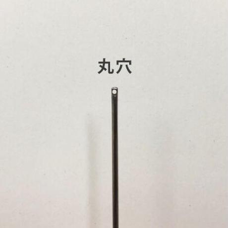 [もめんつぎ]つむぎ針(太さ0.64mm、長さ39.4mm)