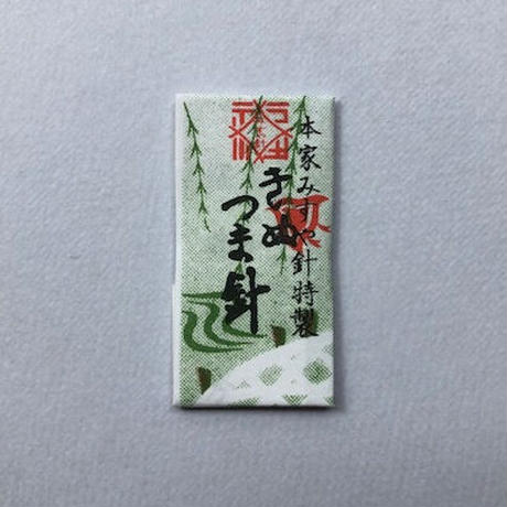 [きぬつま]きぬ針(太さ0.51、長さ36.4mm)