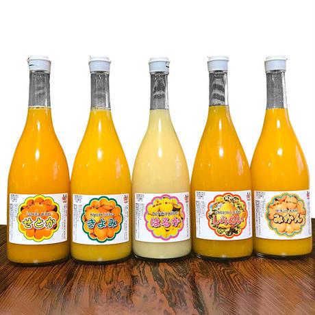 西予市産柑橘ジュエリーボックス6本入り(無添加果汁100%ジュース)