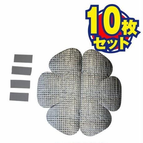 日本遮熱 シャネボウ メットクーリング×10枚セット 62297