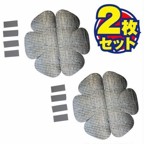 日本遮熱 シャネボウ メットクーリング×2枚セット 62299