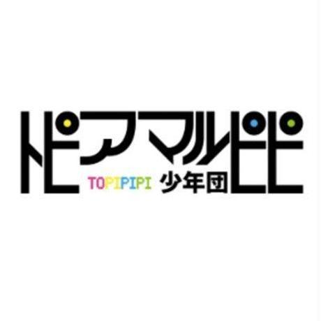 ツーショットチェキ券(三峰にと梨)ライブ会場受取用
