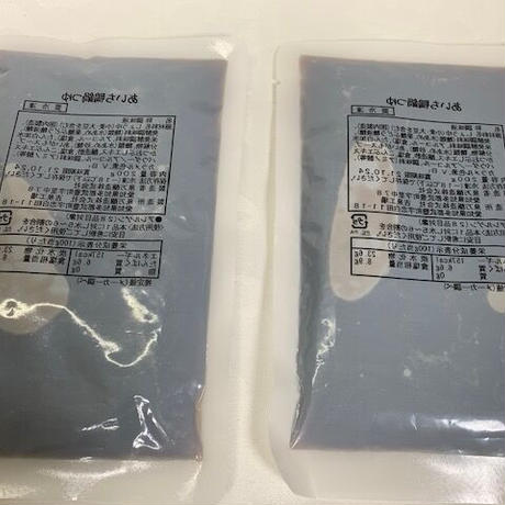【ドライブスルー肉屋販売商品】NEW あいち鴨鍋セット(モモ)