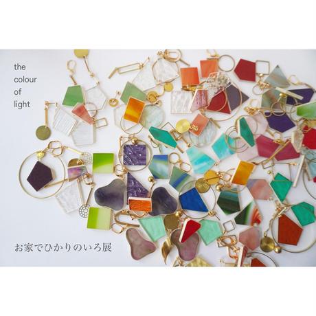 ガラスと真鍮の耳にピタッとタイプのイヤリング Glass and Brass Clip-on earrings