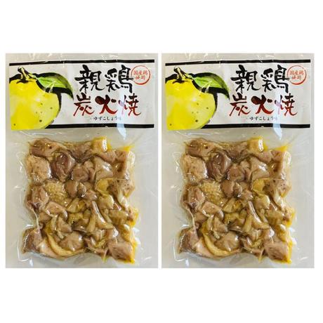 I 親鶏炭火焼(ゆず胡椒)(150g)×2袋(約3人前)