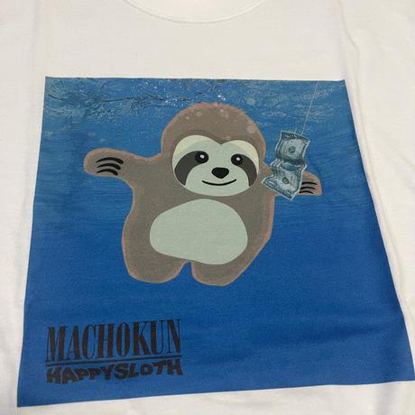 【Tシャツ】【受注生産数量限定】【4月お届け予定】ナマケモノマッチョくん CDジャケットオマージュTシャツ 半袖 / ニルヴァーナ風 NIRVANA NEVERMIND
