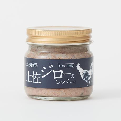 土佐ジローレバーペースト【冷蔵】