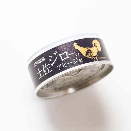 土佐ジローのアヒージョ【缶詰・常温】