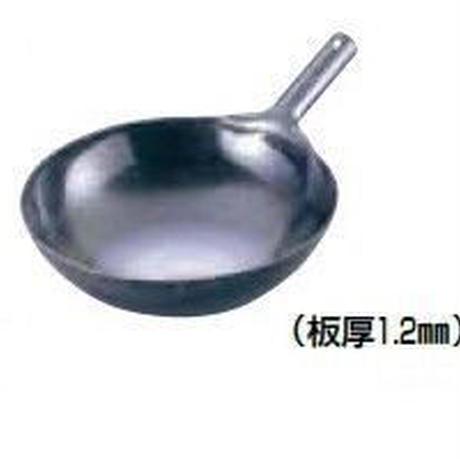 鉄製打出片手中華鍋(北京鍋)27㎝1.2㎜厚