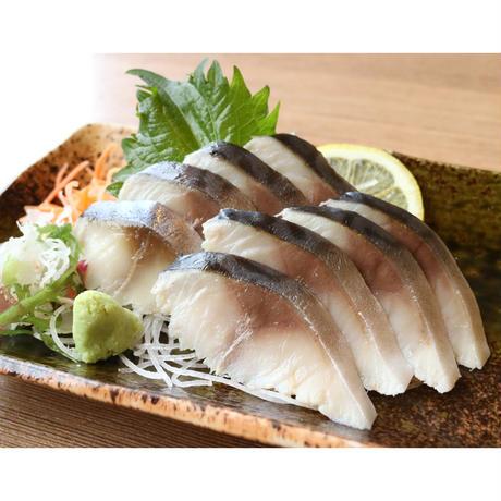 【炉端かば鳥取駅前店】[宅配]とろしめ鯖(半身)