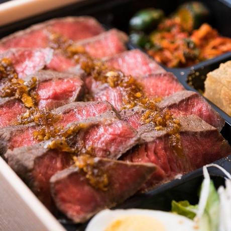 【炭火焼肉炭蔵】[宅配]鳥取和牛ステーキ弁当