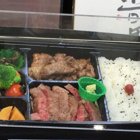 【炭火焼ジュジュアン】[宅配]鳥取和牛贅沢三昧弁当