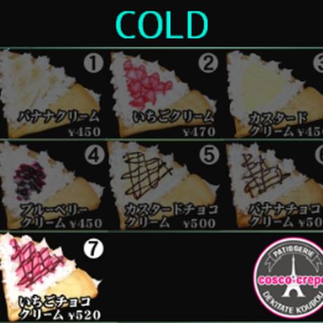 【コスコクレープ シャミネ鳥取店】いちごチョコクリーム